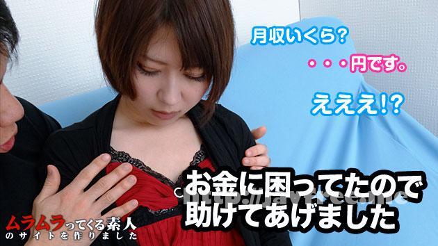 muramura 092514 134 ムラムラってくる素人のサイトを作りました     太田愛 Muramura
