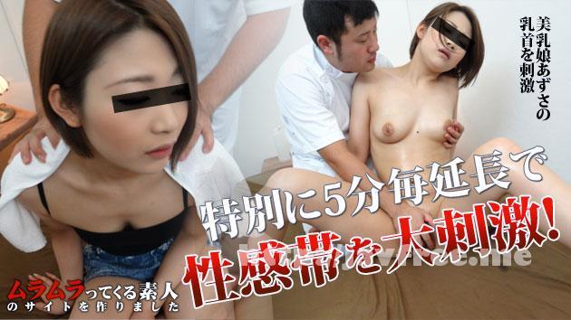 muramura 092615 290 ムラムラってくる素人のサイトを作りました     河合あずさ Muramura