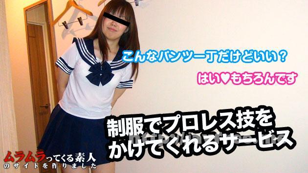 muramura 092714 135 ムラムラってくる素人のサイトを作りました     アスカ Muramura