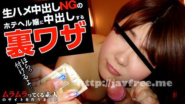 muramura 100313 957 ムラムラってくる素人のサイトを作りました     たえちゃん Muramura