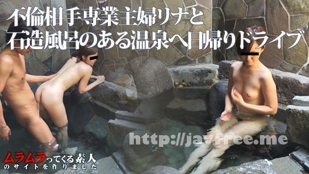 muramura 101015 296 ムラムラってくる素人のサイトを作りました     早川リナ Muramura