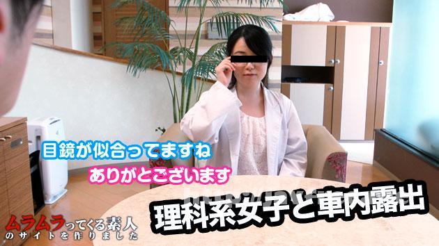 muramura 101114 141 ムラムラってくる素人のサイトを作りました     鈴原愛子 Muramura
