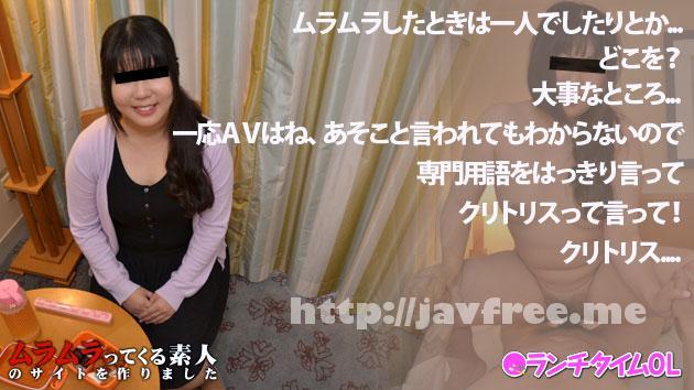 muramura 102915 304 ムラムラってくる素人のサイトを作りました     嶋陽子 Muramura