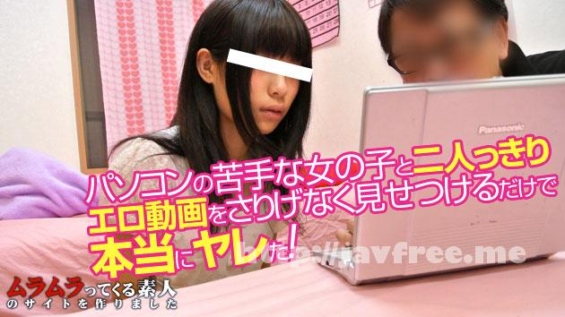 muramura 103113 972 ムラムラってくる素人のサイトを作りました     小林涼子 Muramura