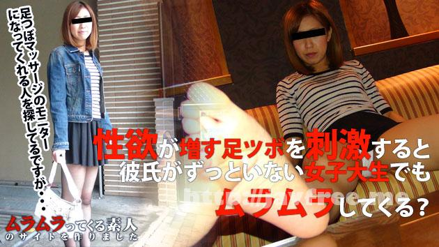 muramura 103115 305 ムラムラってくる素人のサイトを作りました     滝本芹奈 Muramura
