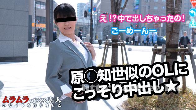 muramura 110614 152 ムラムラってくる素人のサイトを作りました     坂田継美 Muramura