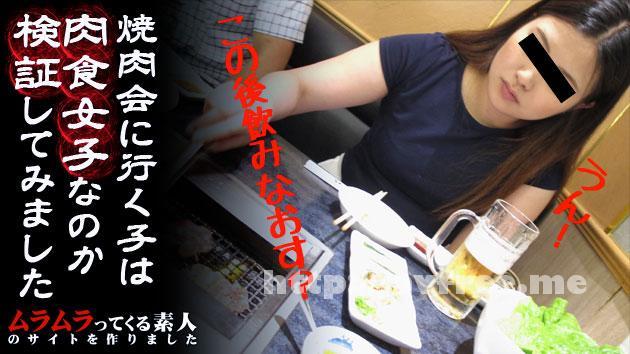 muramura 111015 309 ムラムラってくる素人のサイトを作りました     あかね Muramura