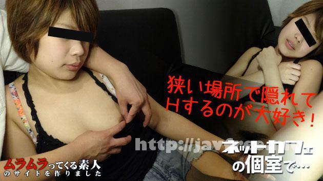 muramura 111215 310 ムラムラってくる素人のサイトを作りました     山口夏美 Muramura