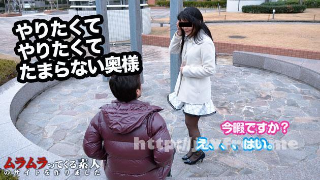 muramura 111314 155 ムラムラってくる素人のサイトを作りました     道場早苗 Muramura
