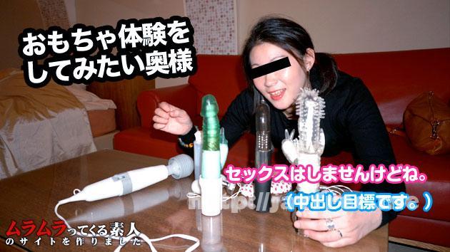 muramura 111514 156 ムラムラってくる素人のサイトを作りました     杉浦夏希 Muramura