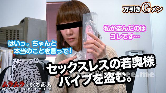 muramura 112914 162 ムラムラってくる素人のサイトを作りました     中野恵美子 Muramura
