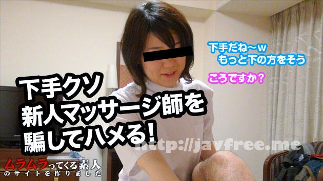 muramura 120914 166 ムラムラってくる素人のサイトを作りました     川上 Muramura