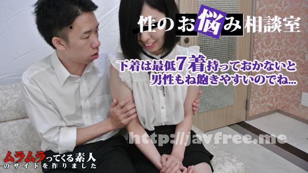 muramura 121015 322 ムラムラってくる素人のサイトを作りました     西門和恵 Muramura