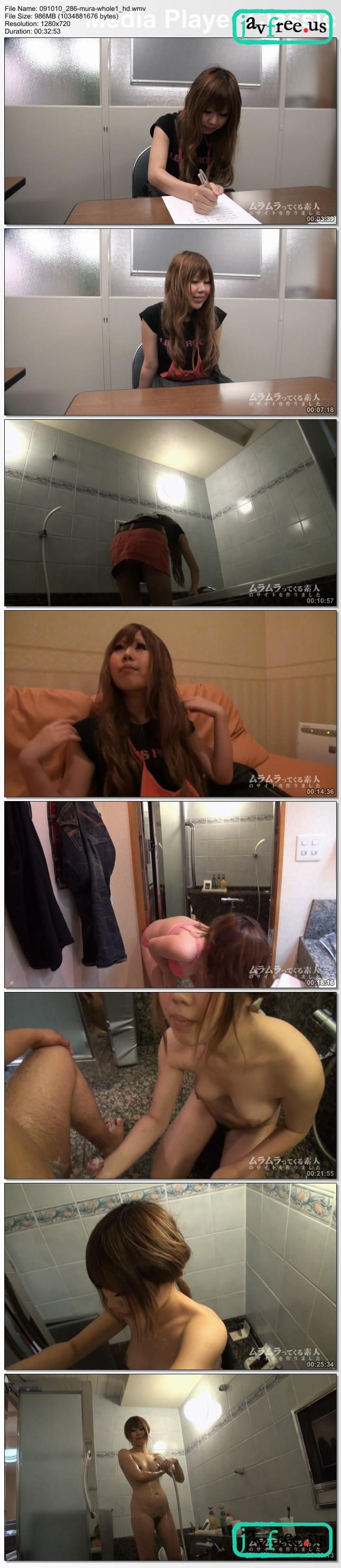 muramura.tv 091010 286 ホテヘル嬢の面接現場を覗き見!あまりにも可愛い娘なので内緒で本番をしてしまう面接官 Muramura
