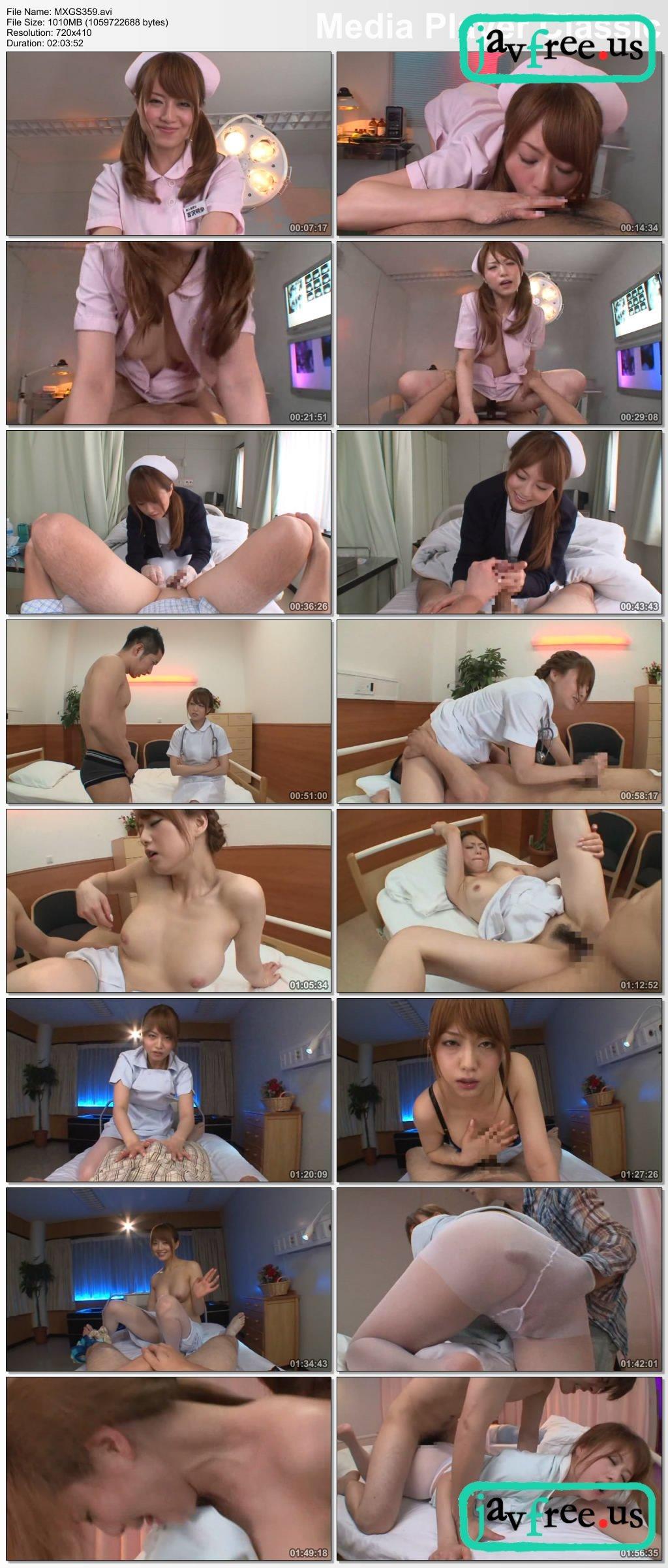 [MXGS 359] 淫乱痴女ナース×吉沢明歩 吉沢明歩 MXGS Akiho Yoshizawa