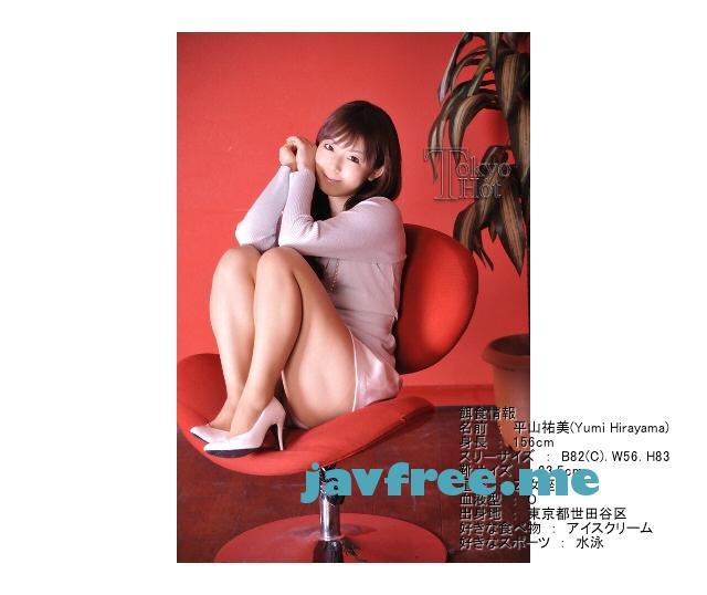 Tokyo Hot n0414 女子アナ輪姦業界肉便器 平山祐美 平山祐美 Tokyo Hot
