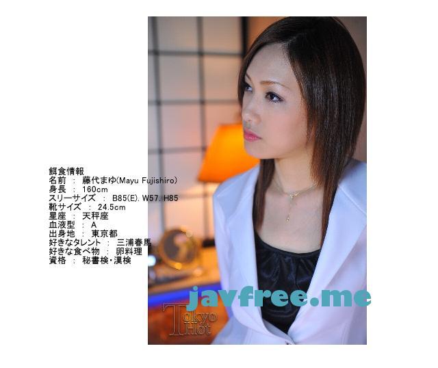 Tokyo Hot n0444 美人秘書過剰輪姦臨死汁 藤代まゆ 藤代まゆ Tokyo Hot