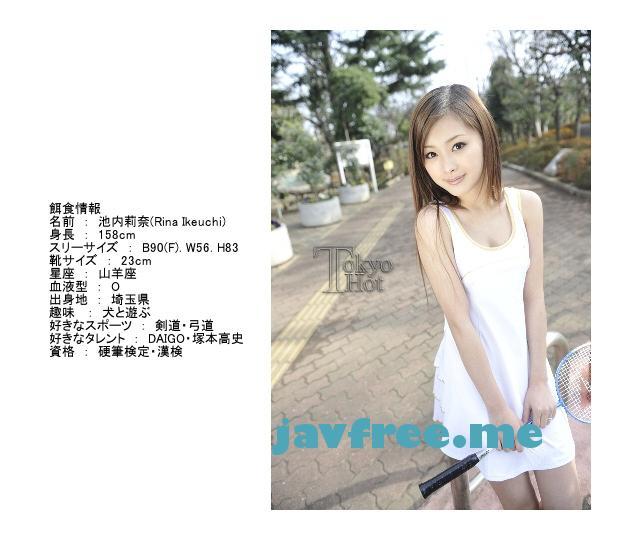 Tokyo Hot n0452 東熱流極上餌食貪り輪姦 池内莉奈 池内莉奈 Tokyo Hot