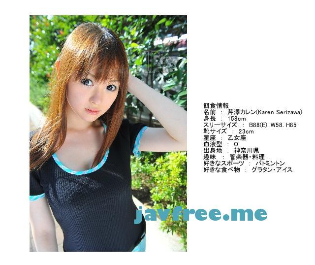 Tokyo Hot n0464 完璧娘無差別輪姦乱射汁 芹澤カレン 芹澤カレン Tokyo Hot
