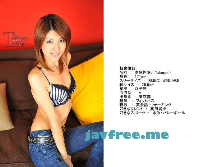 Tokyo Hot n0471 完璧モデル系完膚バキョ輪姦 高垣怜 高垣怜 Tokyo Hot