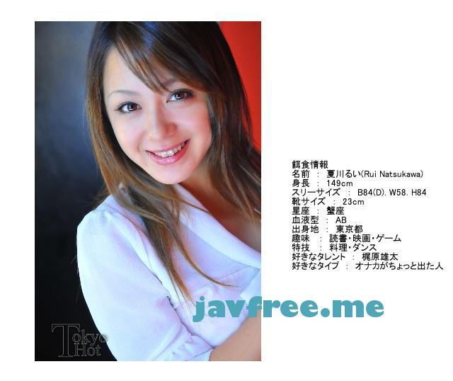 Tokyo Hot n0472 夏川るい轟沈孕罹輪姦死 夏川るい 夏川るい Tokyo Hot