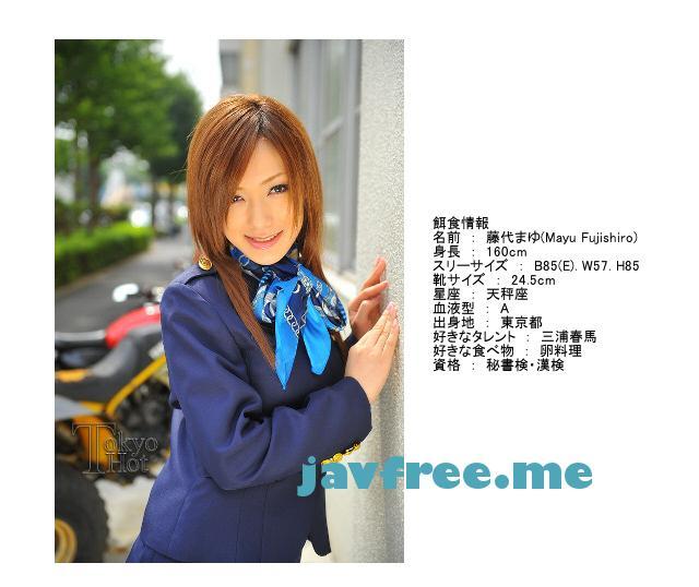 Tokyo Hot n0475 スッチー受難膣内爆裂操汁姦 藤代まゆ 藤代まゆ Tokyo Hot