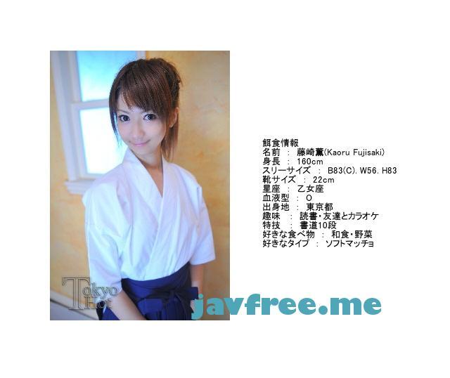Tokyo Hot n0479 美少女嬲姦東熱流稽古汁 藤崎薫 藤崎薫 Tokyo Hot