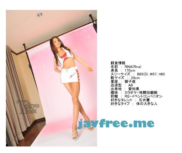 Tokyo Hot n0500 生意気RQ屈辱輪姦膣壊汁 RINA Tokyo Hot Rina