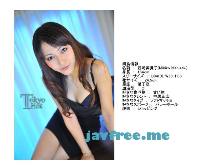 Tokyo Hot n0510 膣内過剰精液強制泣嚥下 西崎美貴子 西崎美貴子 Tokyo Hot