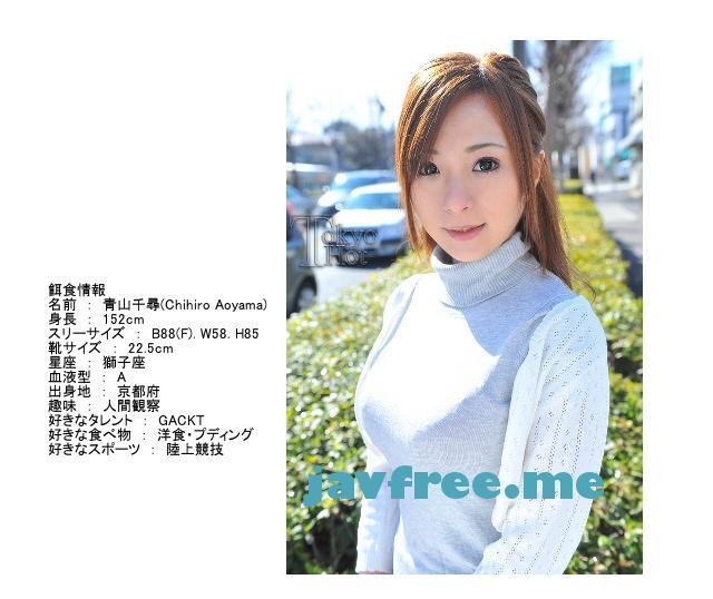 Tokyo Hot n0515 巨乳リポーター蹂躙三穴壊汁 青山千尋 青山千尋 Tokyo Hot