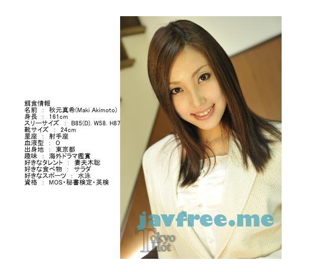 Tokyo Hot n0521 美人キャスター鬼姦全穴破壊 秋元真希 秋元真希 Tokyo Hot Maki Akimoto Maki Akimoto