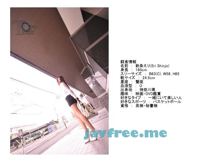 Tokyo Hot n0524 新人OL強制妊娠輪姦汁 新条えり 新条えり Tokyo Hot