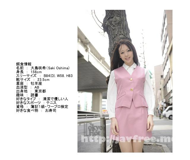 Tokyo Hot n0532 本物OL鬼姦臓壊嬲夥汁 大島咲希 大島咲希 Tokyo Hot Saki Oshima