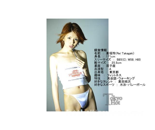 Tokyo Hot n0544 ガチ!絶望姦 高垣怜 高垣怜 高垣怜 Tokyo Hot