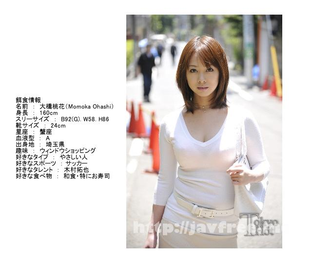 Tokyo Hot n0548 Gカップ過剰輪姦過多孕汁 大橋桃花 大橋桃花 Tokyo Hot