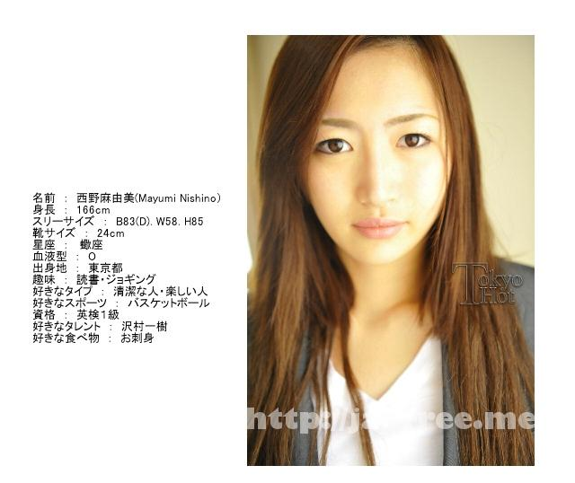 Tokyo Hot n0554 OLを会社帰りに鬼中出し 西野麻由美 西野麻由美 Tokyo Hot
