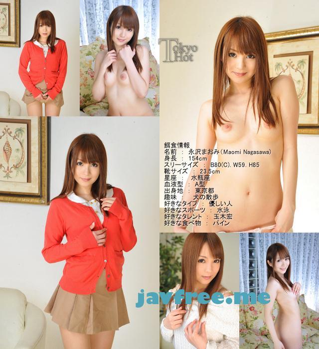 Tokyo Hot n0728 : Sensitive Pussy   Maomi Nagasawa 永沢まおみ Tokyo Hot Maomi Nagasawa