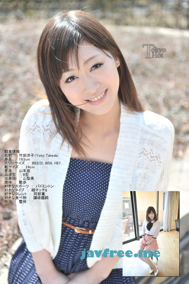 Tokyo Hot n0739 : Semen Storm   Yoko Takeda 竹田洋子 Yoko Takeda Tokyo Hot