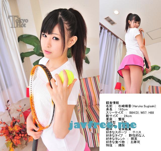 Tokyo Hot n0745 : Shameless Tennis Club   Haruka Sugisaki 杉崎晴香 Tokyo Hot Haruka Sugisaki