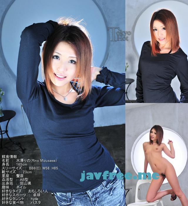 Tokyo Hot n0749 : Super Lewd Woman   Rino Mizusawa  水澤りの Tokyo Hot Rino Mizusawa