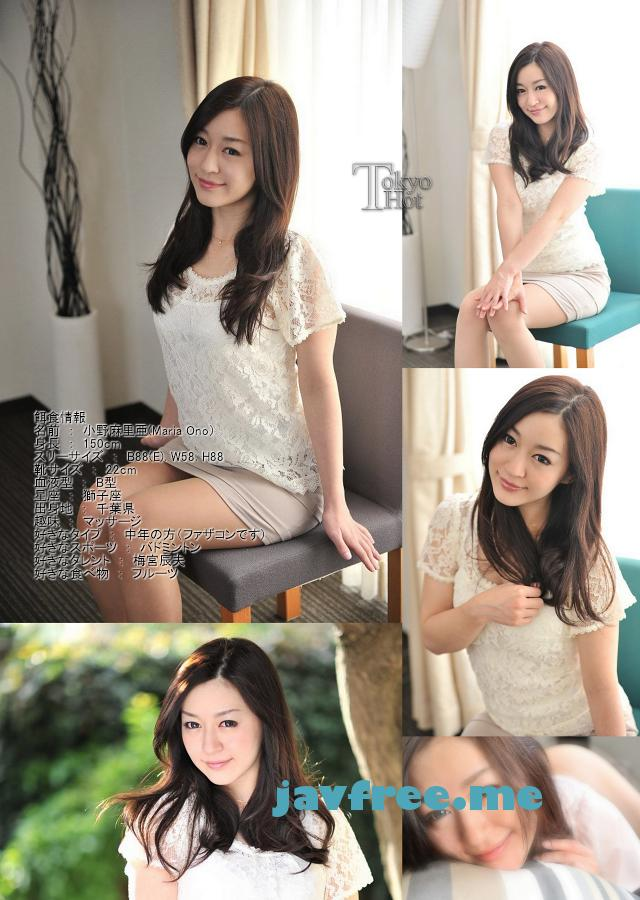 Tokyo Hot n0763 : Sensitive Meat Slave   Maria Ono 小野麻里亜 Tokyo Hot Maria Ono