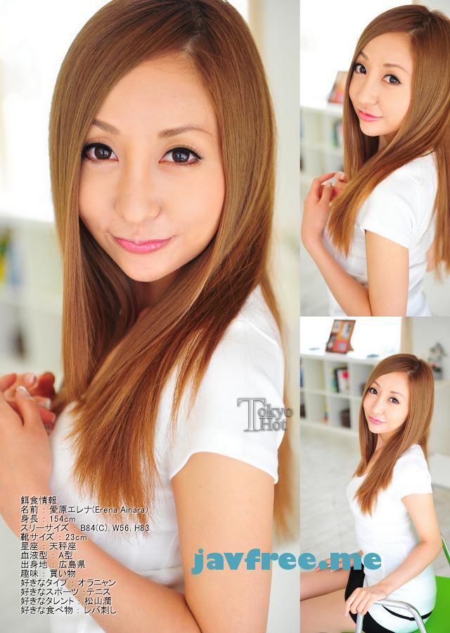 Tokyo Hot n0776 �墼�エレナ �墼�エレナ�|��???汁便器 Erena Aihara ...