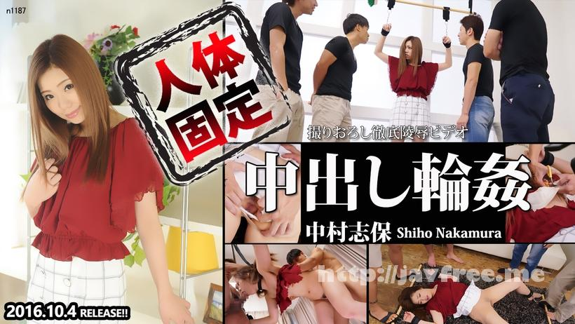 Tokyo Hot n1187 人体固定中出し輪姦