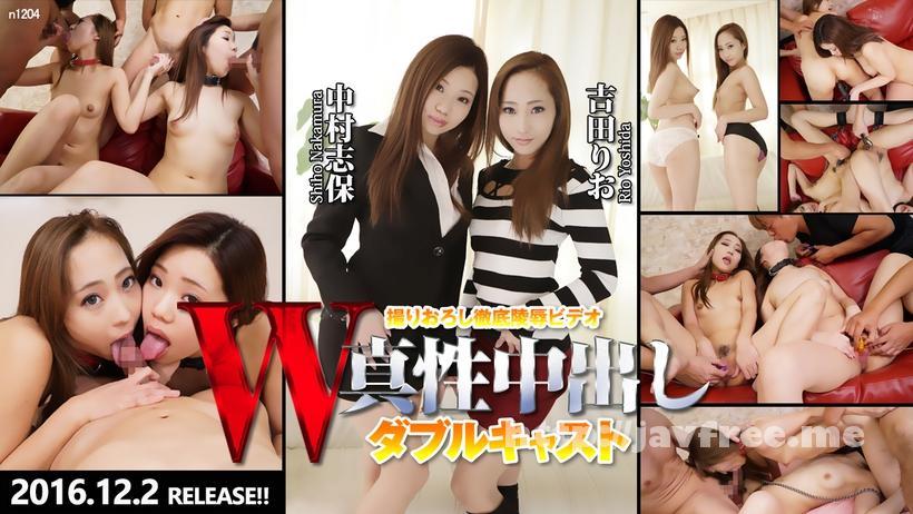 Tokyo Hot n1204 W姦 吉田りお 中村志保 Tokyo Hot