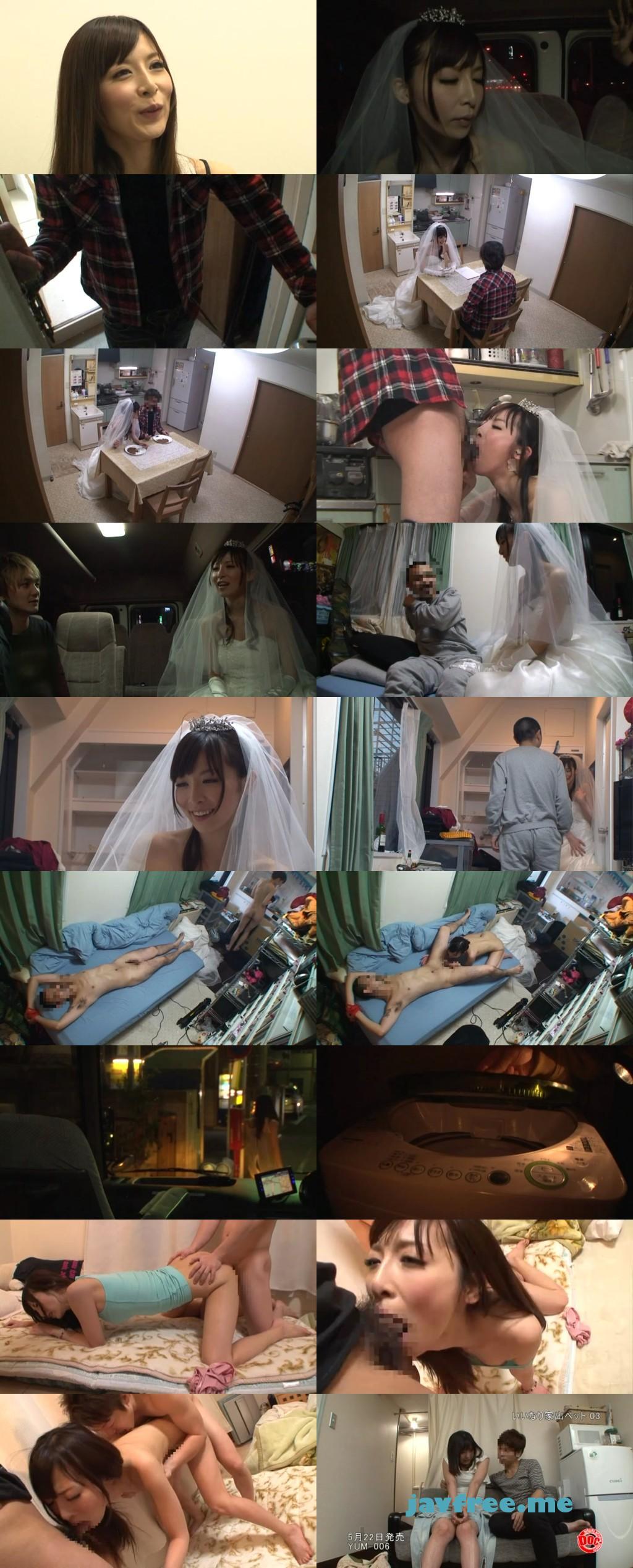 [NLF 001] 野村萌香と1日新婚生活 野村萌香 nlf