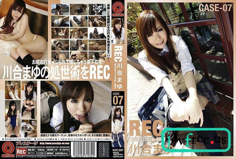 [NRE 007] NEW REC CASE 07 川合まゆ 川合まゆ NRE