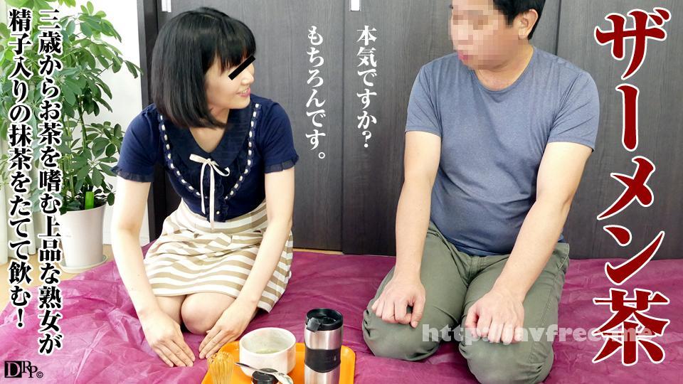 pacopacomama 021417_026 働く地方のお母さん 〜上品で淫乱な茶道の先生〜