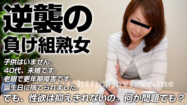 pacopacomama 022316_035 未婚・子なし・40代 〜意外と明るい負け組熟女〜