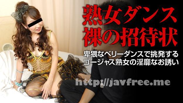 pacopacomama 072315 457 卑猥なベリーダンスで挑発するゴージャス熟女  蒔田喜美子 pacopacomama