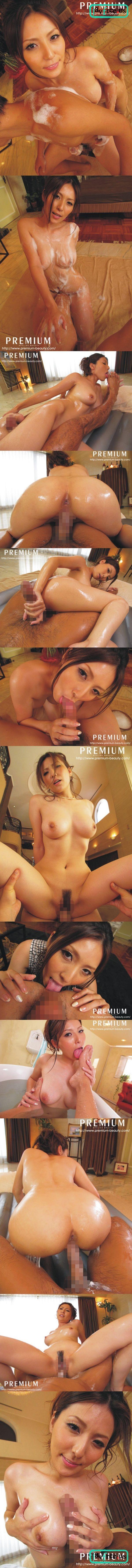 [PGD 461] PREMIUM STYLISH SOAP 椎名ゆな 椎名ゆな PREMIUM STYLISH SOAP PGD